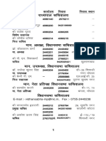 MP Government Department Telephone Directory