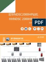 Training- Electrical System 电气系统部分EN
