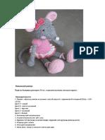 balerina-mouse_lilleliis.pdf