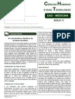 1_4985869341690953779.pdf