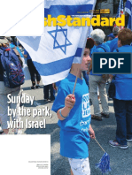 Jewish Standard, June 7, 2019