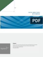 Hytera MD656 Manual