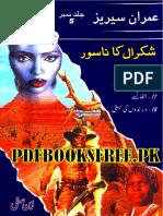 Imran Series Jild 5 by Pdfbooksfree.pk