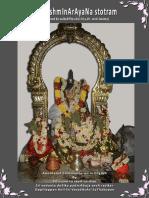 Sri Lakshminarayana Stotram.pdf