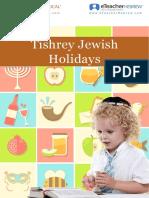 eBook - Cultura Judaica e Hebraico Biblico