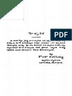 2015.329826.Ayurveda-Vydya(1)