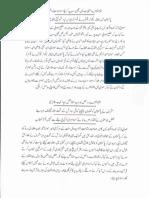 Muttahida Majlis-e-Amal KA ISLAM 13741