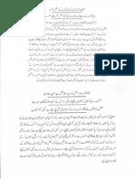 Muttahida Majlis-e-Amal KA ISLAM 13743