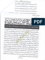 Aqeeda Khatm e Nubuwwat AND ISLAM-Pakistan-KAY-DUSHMAN 13763