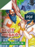 132950835 Kaviri Mainthan 3 Anusha Venkatesh