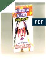 369959222 Gangai Konda Chozhan PDF