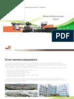 Catalog Supermaster SM-1