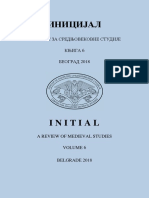 Inicijal 6 (2018).pdf