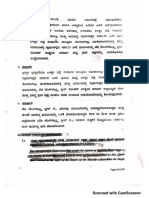 Legal opinion given to the Karnataka cabinet