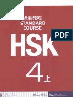 hsk download