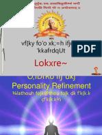 PersonalityDevelopment-Hindi.ppt