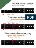 lesson3.pdf