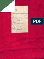 Lalita Sahasra Nama Bhashya Saubhagya Bhaskara - Bhaskar Rai_4885_Devanagari - Tantra.pdf