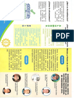 ACREDITACION 2.pdf