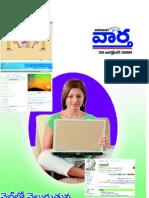 Web Telugu Velugulu
