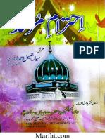 Ehteram e Murshid by Jameel Ahmad Sharaqpuri Ra-Urdu