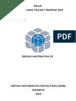 Pembahasan OSP Matematika SD 2019