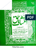 Enkishaf e Haq by Hazrat Maroof Kharkhi Ra-Urdu