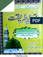 Asrar e Tareeqat by Sahibzada Mohammad Matloob-Urdu