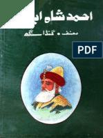 Books_Ganda Singh_Ahmad Shah Abdali