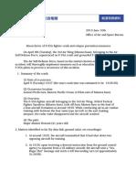 20190610 Japanese MOD Report on F-35A Crash English Interpretation