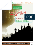 Islamic Studies MCQs NTS PPSC Past Papers Solved PDF Book