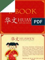 eBook Huawen