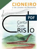 Cancioneiro_parte-I.pdf