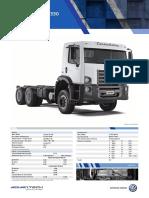 Ficha Tecnica International 7600