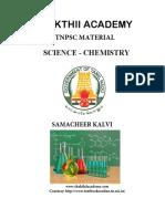 Chemistry English