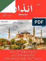 Inzaar Magazine 2019 May
