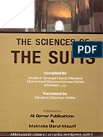 TheScienceOfTheSufisByShaykhQamaruzzamaanSahebAllahabadi.pdf