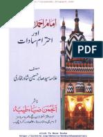 امام احمد رضا اور احترام سادات .pdf