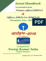 Promotional Exam Reserve Bank India