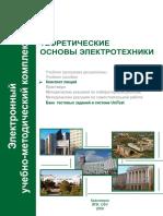 u_lectures.pdf