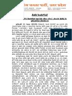 BJP_UP_News_02_______11_JUNE_2019