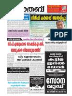 Makthab E paper.pdf