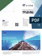 1.Yongxing Machinery E-Brochure