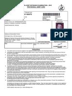 admit card student