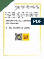 cvc+worksheet