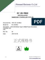 SK9822-2020 LED Datasheet