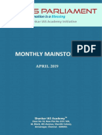 Monthly Mainstorming April 2019