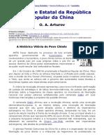 ARTUROV, O. A. O Regime Estatal da República Popular da China.pdf