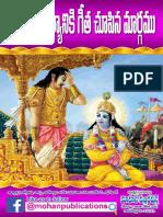 JeevitaSaaphalyam