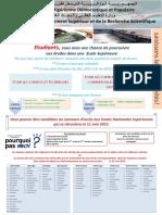Affiche Concours d Acces Aux Grandes Ecoles 2015